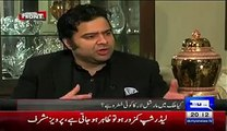 Pervez Musharraf Bashing & Making Fun of Nawaz Sharif For Sitting With Modi Like An Old Friend - Pakistani Talk Shows -