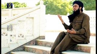 Zaban Sy Kiya Mai Kaho Full video Naat [2016] Muhammad Faisal Raza Qadri