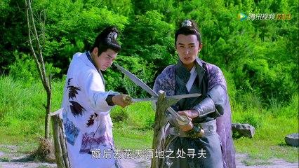 吉祥天寶 第9集 Ji Xiang Tian Bao Ep9