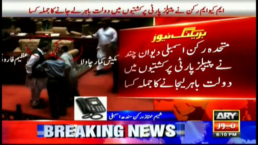 Sindh Assembly turns into a battlefield