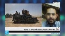 العراق: تواصل المعارك في الفلوجة