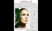 Beauty ! Beauty Tips For Skin for Beauty
