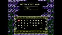 NES Квест #31 — Akumajou Densetsu NES