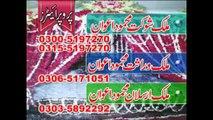 Urs Mubarak 2016 Kamra Sharif Qamar ul islam vs Raja Nadeem Kamra Part-1 Post By Syed Sami Nawaz