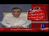Dr Asim's mother filed petition against Dr Asim's leaked video