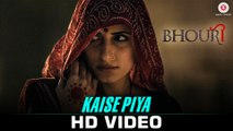 Kaise Piya HD Video Song Bhouri 2016 Masha Pour, Kunika Sadanand | New Songs