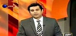 Arshad Sharif bashing Shehbaz Sharif for hiding Model Town report