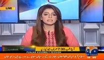 Bilawal ar khursheed sb ek page py nazar nahi aty - ayesha