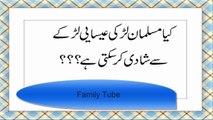 Kya Larkion Ki Zabardasti Shadi Jaiz Hai - video dailymotion