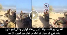 Afghan Army Solider Get Hit By Pak Army Solider While Firing Bullets