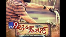 Jr NTR's Janatha Garage Audio and release date fixed