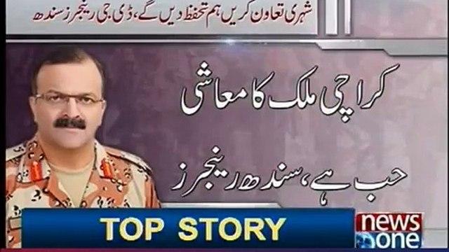 No strike to be observed in Karachi- DG Rangers