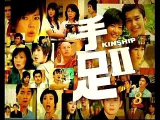 Kinship(2) Episode 29 Promo