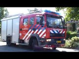 200ste video!! 23-08-2010 Voertuig in brand blijkt ongeval te zijn Verlengde Schrans Leeuwarden
