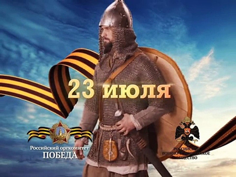 23 июля 1240 года Невская битва