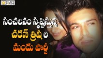 Ram Charan and Trisha Drunk Party Pics Going Viral - Filmyfocus.Com