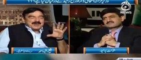 Fazal Ur Rehman Ke Elawa Sab Opposition Parties  Aik Page Par Hain,, Shailh Rasheed