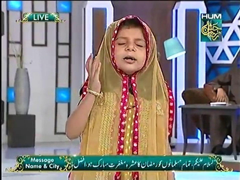 Cute Baby Reciting A Beautiful Naat - Cute Baby Reciting A Beautiful Naat Shareef