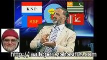Indian Kashmir is More Prosperous then Pakistan occupied Kashmir  Overseas Kashmiris