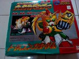 unboxing and test , infrared remote control gundam dragon ( bandai 1994 )