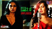 Qatl-E-Aam 2.0 (Unplugged) - Raman Raghav 2.0 [2016] Song By Sona Mohapatra FT. Nawazuddin Siddiqui & Vicky Kaushal [FULL HD] - (SULEMAN - RECORD)
