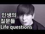 데이브[인생의 질문들] Questions of Life