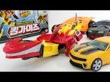 헬로카봇 킹가이즈 4단변신 트랜스포머 범블비 장난감 로봇 변신 동영상 Carbot Transformers Bumblebee Transformation Robot Car Toys