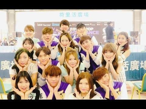 160514 EchoDanceHK - Intro + Like Ooh-Ahh + Cheer up Kpop CDF 2016