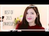 BEST OF 2015 MAKEUP PRODUCTS ♥ Korean & High-End Makeup Favorites!
