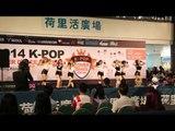 140831 Ms Echo - Pop Beyond + Short Hair + Mamma Mia Kpop CDF 2014