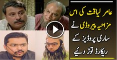 This Hilarious Parody of Aamir Liaquat Broke Every Record of Parody