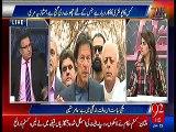 Bachon wali harkatein mat karain - Rauf Klasra bashes Shah Mehmood Qureshi for complaining Imran Khan against him