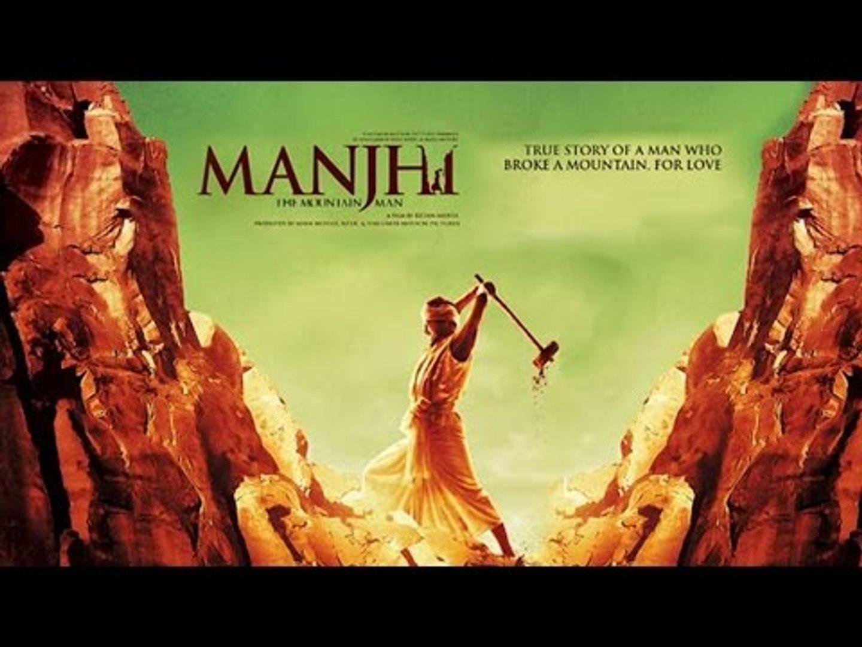 Manjhi - The Mountain Man Full HD Movie (2015) | Nawazuddin | Radhika Apte  - Full Movie Promotion