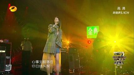 【双年巅峰会】谭维维《青春舞曲》-我是歌手第四季第14期单曲纯享20160415 I AM A SINGER 4 【官方超清版】
