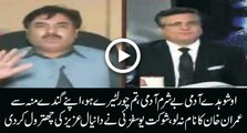 Shaukat Yousafzai Fighting And Insulting Daniyal Aziz in Live Show