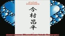 READ book  Shohei Imamura Cinematheque Ontario Monographs  DOWNLOAD ONLINE