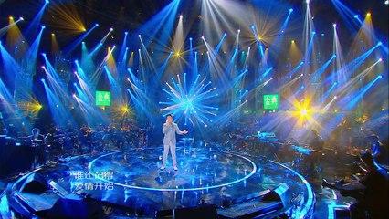 张信哲《记得》-我是歌手第四季第10期单曲纯享20160318 I AM A SINGER 4 【官方超清版】