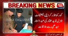 Karachi: Corps Commander Meets Abdul Sattar Edhi