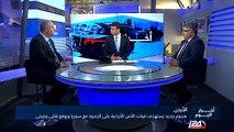 الاخبار : هجوم جديد يستهدف قوات الأمن الأردنية على الحدود مع سوريا ويوقع قتلى وجرحى