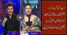 Apne Button Band Karo __ Mubashir Luqman to Qandeel Baloch in a Live Show