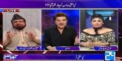 Mufti Sahab Shares Ciggerette & Coke...Qandeel Baloch exposed Mufti Qavi in live show