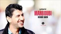 Hicham Karim - Mowal anakho (3) - Mahboubi