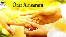 Almonchid Marwan Amin Orar Amasram - Mabrouk Mabrouk - Official Video