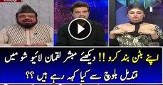 Apne Button Band Karo !! Mubashir Luqman to Qandeel Baloch  kaha Dakhy Video Main