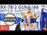 [REVIEW] HG 1/144 RX-78-2 건담 미츠이 스미토모 VISA 카드 Ver. - RX-78-2 GUNDAM MITSUI SUMITOMO VISA CARD Ver.