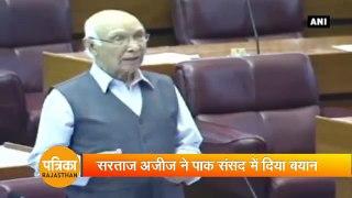 Pakistan is 'Making Successful Efforts' Against India's NSG Inclusion says Sartaj Aziz