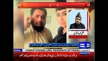 Qandeel Baloch leaked Video with Mufti Abdul Qawi میرے سپنوں کی رانی کب آے گی تو؟