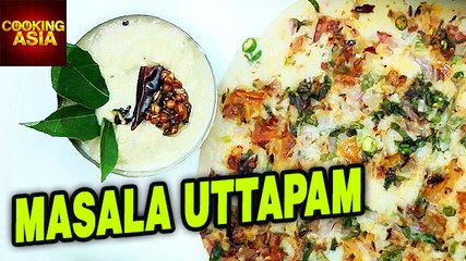 How To Make Masala Uttapam | Malladis Hyderabadi Foods | Cooking Asia