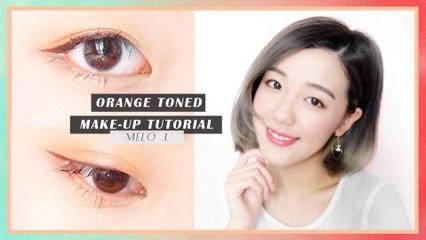 清新簡約系女生Orange toned make-up tutorial  | MELO LO