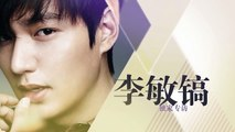 [BG SUBS] 160603 Lee Min Ho - Bounty Hunters Interview with  LeTV